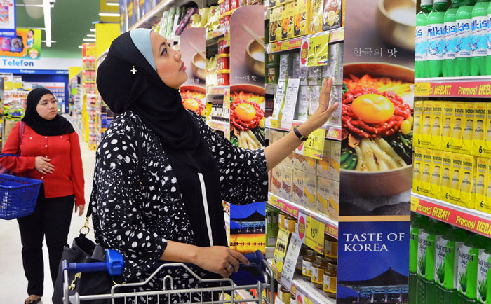 buy halal products