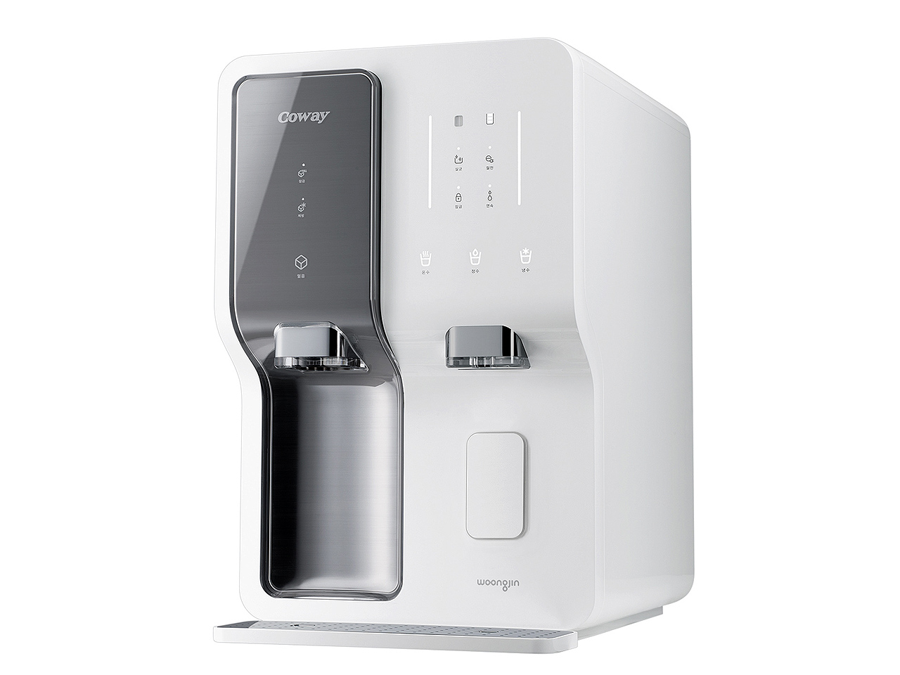 You can find water filters that have an ionizer